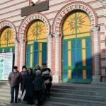 татары фото 1