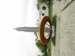 парк победы1