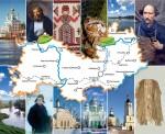 mordovia_map