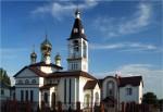 Церковь,_Голубицкая