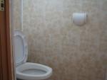 глория туалет