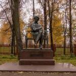 болдино пушкин