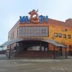ульяновск аквапарк улет