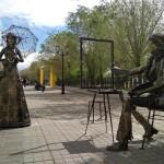 оренбург дама