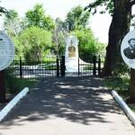 Ртищево парк яб